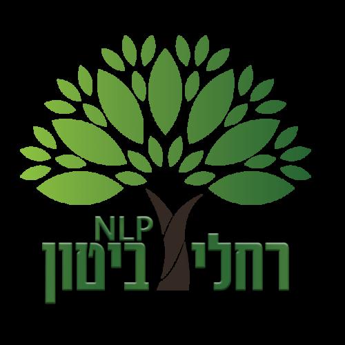 רחלי-ביטון-לוגו-חדש-PNG